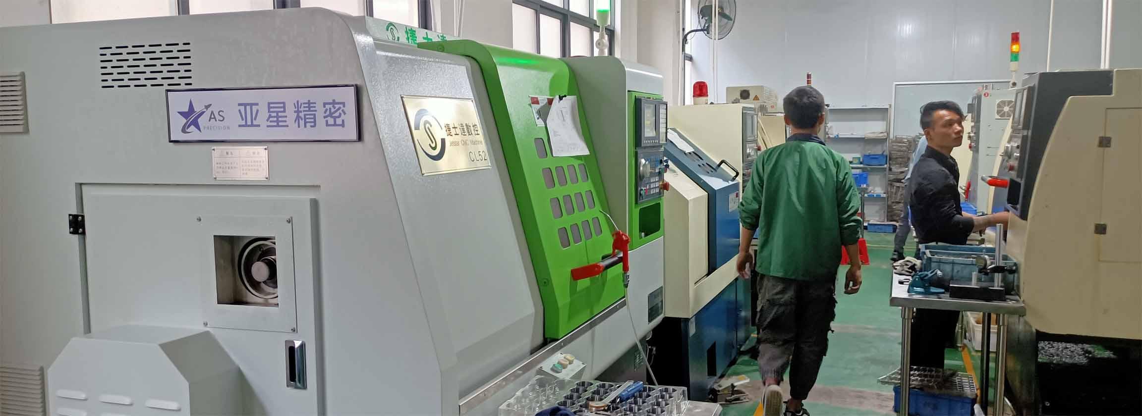 AS PRECISION, CNC MACHINING SERVICE SUPPLIER
