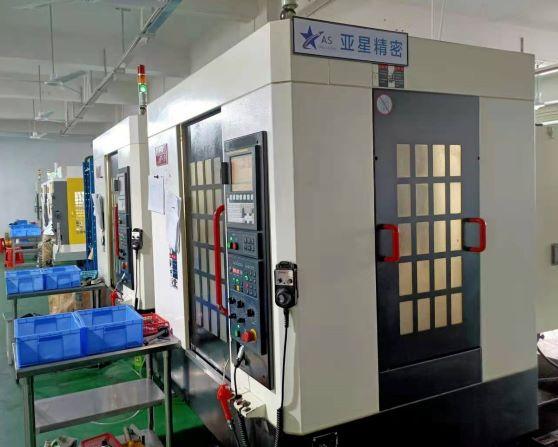 AS Precision Machining Facility